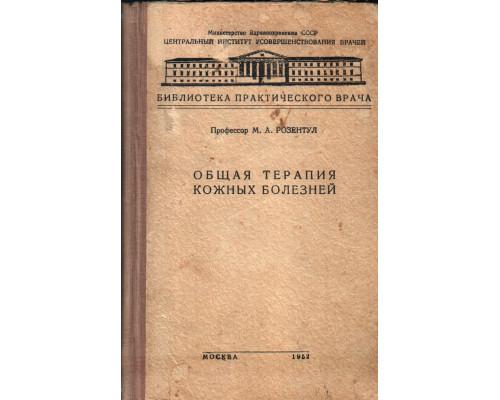 Ленинский сборник XVII (17)