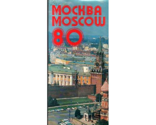 Olympic Moscow / Москва олимпийская