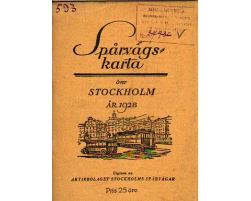 Sparvags karta over Stockholm. Маршруты стокгольмского транспорта