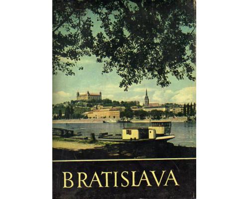 Bratislava. Альбом с фотоиллюстрациями
