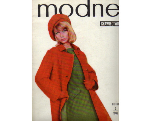 Modne Krawiectwo. (Модное шитье). №2 . 1966