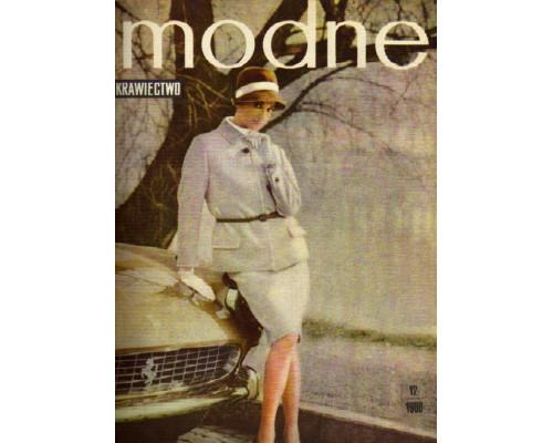 Modne Krawiectwo. (Модное шитье). №12.1966
