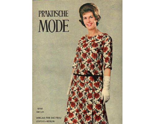 Praktische mode. (Практичная мода). № 12/1962
