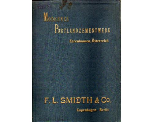 Ehrenhausener Portlandzement-Werke. Работы по производству портландцемента