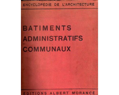Encyclopedie de l'Architecture: Batiments Administratifs et Communaux/ Энциклопедия архитектуры. Административные и общественные здания