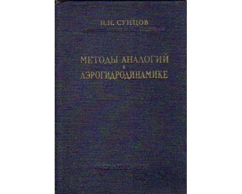 Worterbuch fur Technik und Wirtschaft. Russisch — Deutsch. Словарь: Техника и народное хозяйство. Русско-немецкий