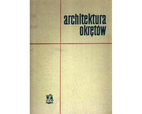Architektura okretow. Дизайн судов