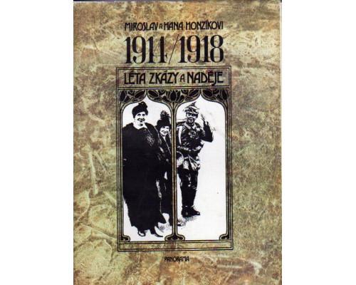 1914/1918 leta zkazy a nadeje.1941-1918. Годы разрушений и надежд