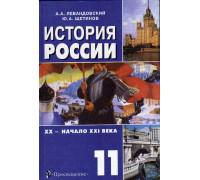 История России, ХХ - начало XXI века