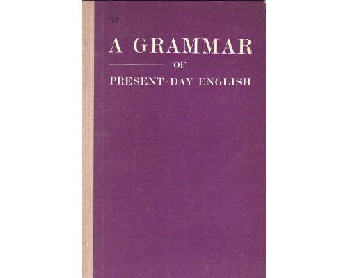 Грамматика современного английского языка.