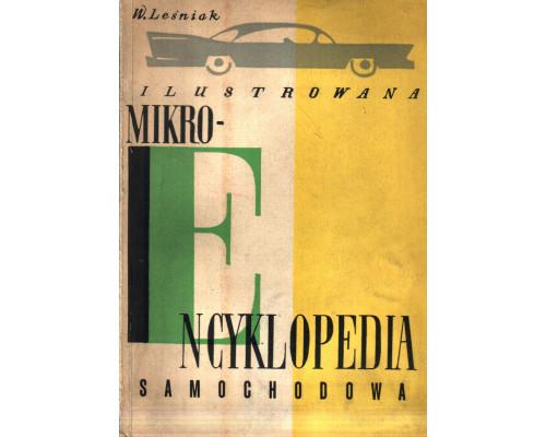 Ilustrowana Mikro-Encyklopedia Samochodowa ( Иллюстрированная микро-автомобильная энциклопедия)