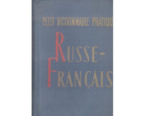Petit dictionnaire pratique russe-francais / Краткий русско-французский учебный словарь