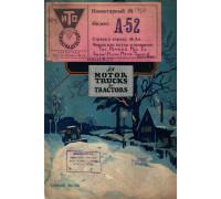 Baker. Snow plows for trucks and tractors. Catalog № 235 ( Торговая марка Бэйкер.  Снежные плуги для грузовиков и тракторов. Каталог № 235)