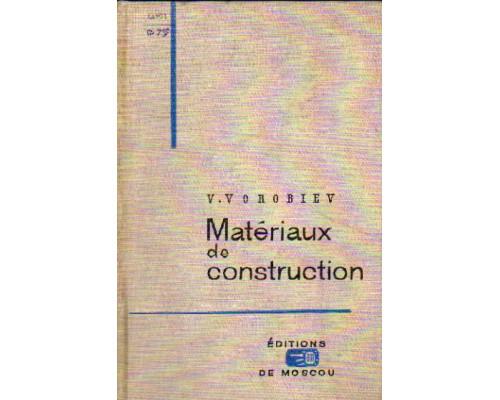 Materiaux de construction. Строительные материалы и детали