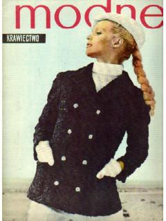 Modne Krawiectwo. (Модное шитье). №2.1968