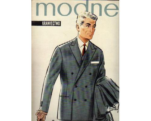 Modne Krawiectwo. (Модное шитье). №10.1966