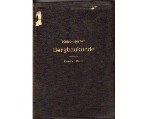 Lehrbuch der Bergbaukunde mit besonderer Berüchsichtigung des Steinkohlebergbaues. Учебник по горнодобывающим работам в угольном горном строительстве