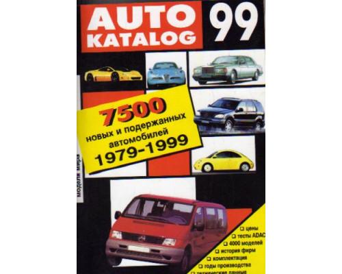 Auto katalog 99