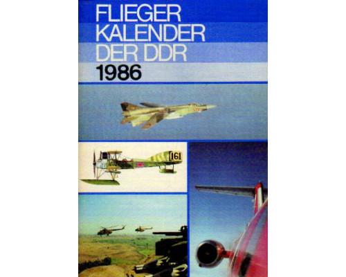 Flieger kalender der DDR. 1986. Авиационный альманах 1986 года