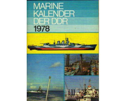 Marine-kalender der DDR 1978. Морской альманах ГДР 1978 года