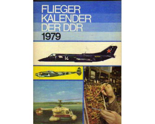 Flieger kalender der DDR. 1979. Авиационный альманах 1979 года