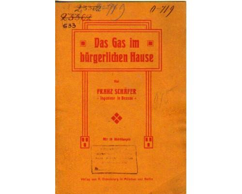 Das Gas im burgerlichen Hause. Газ в домах бюргеров