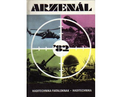 Arzenal 82 a szarazfolfdi harc fegyverei. Арсенал 82. Военное вооружение
