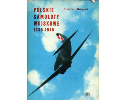 Polskie samoloty wojskowe 1939-1945. Польские военные самолеты 1939-1945 гг.