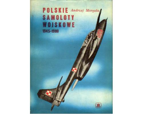 Polskie samoloty wojskowe 1945-1980. Польские военные самолеты 1945-1980 гг.