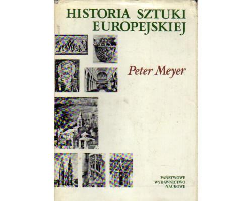 Historia sztuki europejskiej, Tom I. История европейского искусства. Том 1