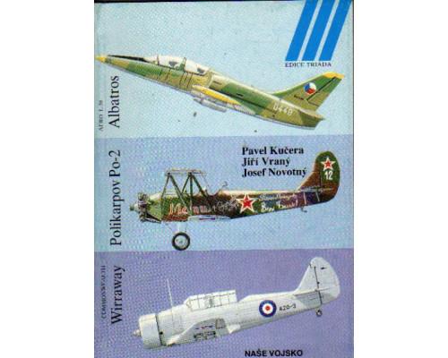 Wirraway. Polikarpov Po-2. Albatros Aero L-39