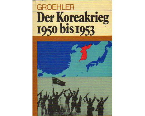 Der Koreakrieg 1950 bis 1953 Das Scheitern der amerikanischen Aggression gegen die KDVR. Корейская война 1950-1953 гг. Провал американской агрессии против Корейской