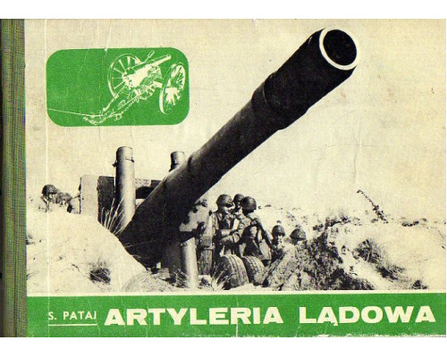 Artyleria lądowa. Наземная артиллерия