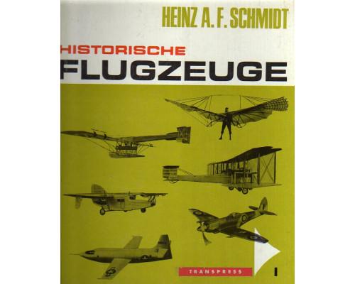 Historische Flugzeuge / История авиации в 2 томах. Тома 1,2