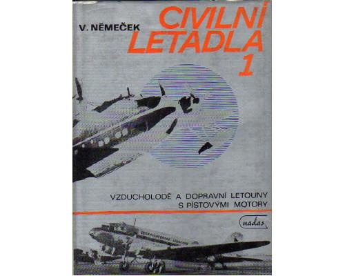 Civilni letadla 1-2. Гражданские самолеты, в 2-х томах