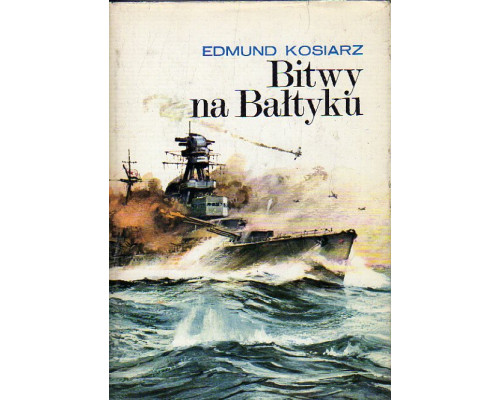 Bitwy na Baltyku. Битва на Балтике