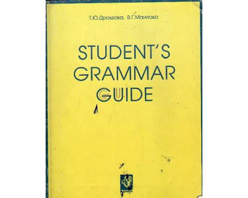 Student s grammar guide. Справочник по грамматике английского языка в таблицах