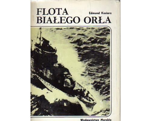 Flota Bialego Orla. Белый орлиный флот