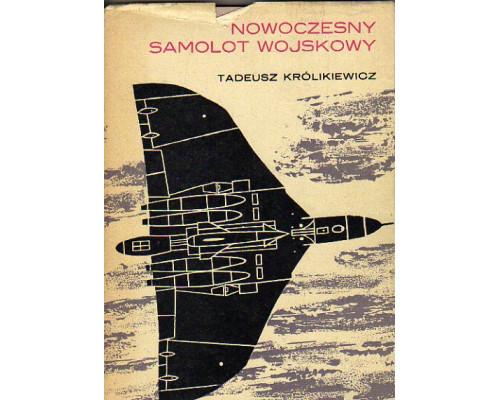 Nowoczesny samolot wojskowy. Современный военный самолет