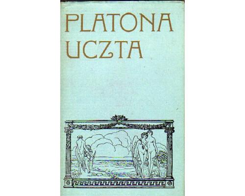 PLATONA UCZTA. Исследование Платона