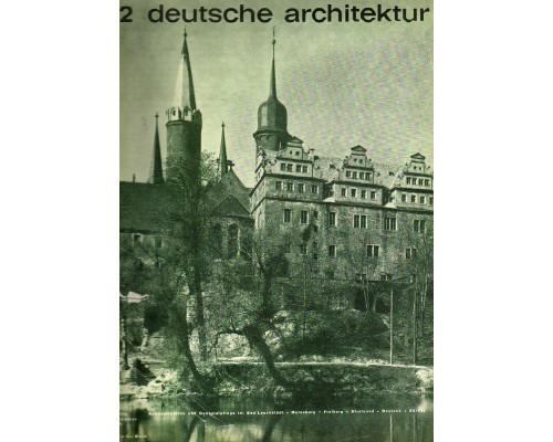 Deutshe architektur (Немецкая архитектура)