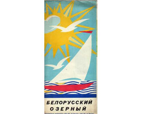 Белорусский озерный (туристская схема)