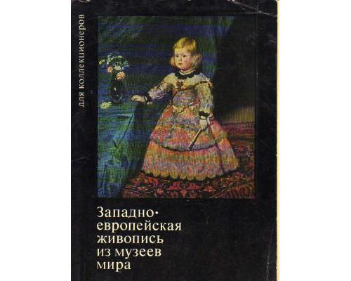 Западно-европейская живопись из музеев мира. Комплект из 16 открыток