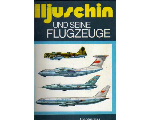 Iljuschin und seine flugzeuge. Ильюшин и его самолеты