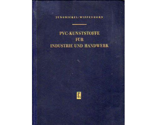 PVC-Kunststoffe für Industrie und Handwerk. ПВХ для промышленности и ремесел