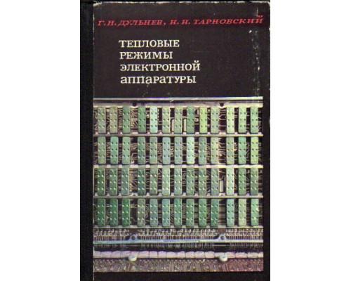 Sowjetische Jagdflugzeuge. Советские истребители