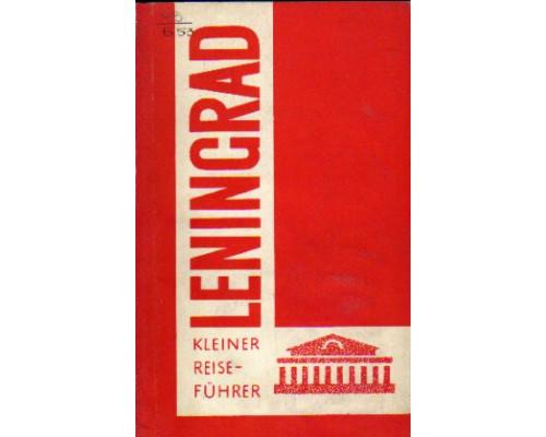 Leningrad. Kleiner reisefuhrer