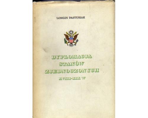 Dyplomacja Stanów Zjednoczonych XVIII-XIX w