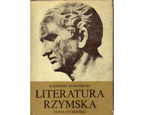 Literatura rzymska: okres cyceroński.  Римская литература: период Цицерона