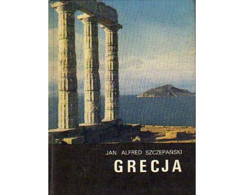 Grecja. Греция